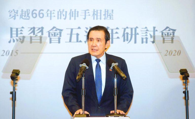 Tsai undermining peace efforts, Ma Ying-jeou says