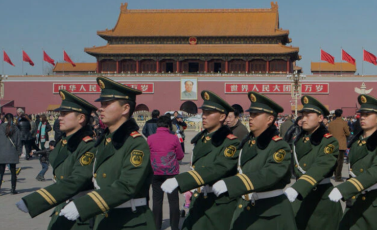 The Chinese Communist Party's Military-Civil Fusion Policy