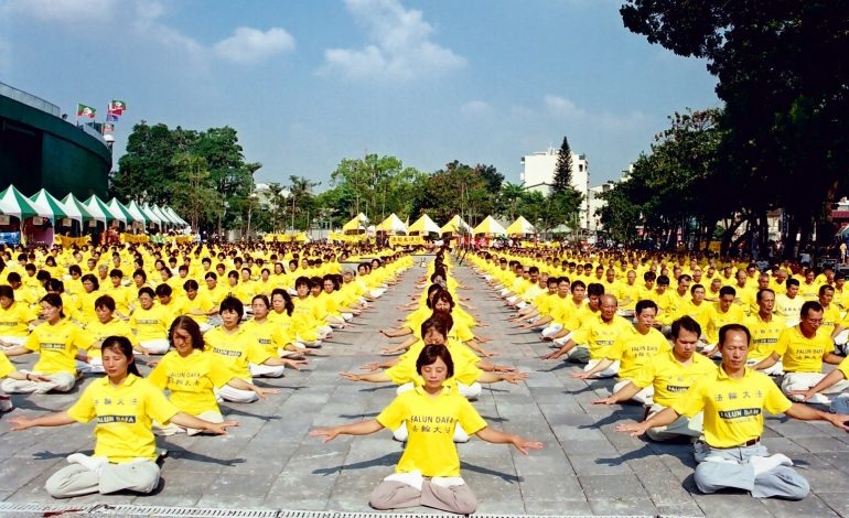 S.Res.220 – A resolution expressing solidarity with Falun Gong practitioners