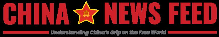 China News Feed