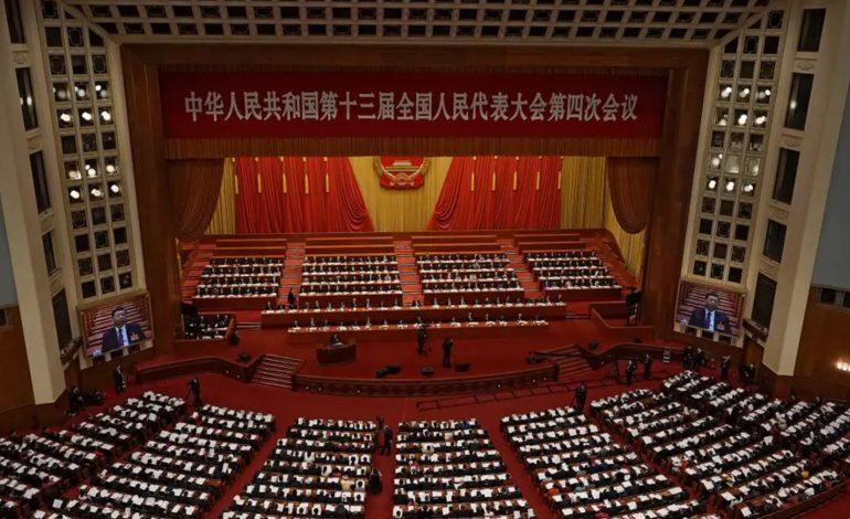 ANALYSIS: Communist Party seeking China's 'rejuvenation'