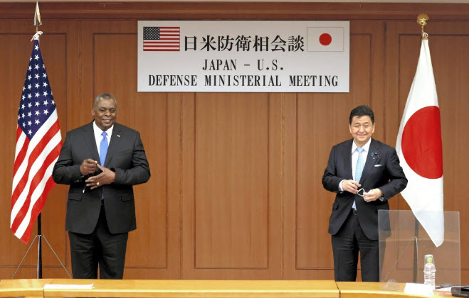 Japan, U.S. defense chiefs affirm cooperation over Taiwan emergency