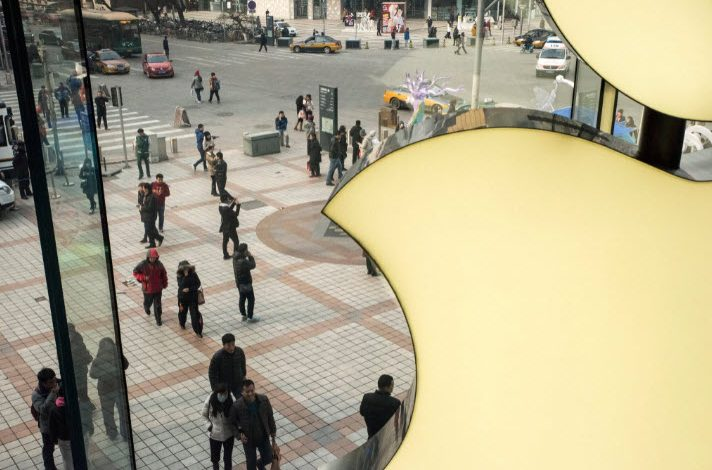 Apple's Compromises in China: 5 Takeaways